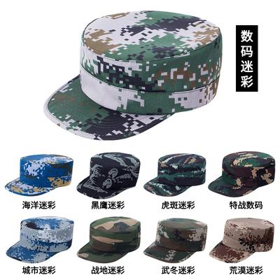 迷彩帽学生夏季军训帽作训帽战术鸭舌帽女平顶帽迷彩帽子男特种兵