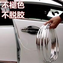 门边防撞条车贴防蹭胶条汽车车门后视镜车身防擦防刮反光镜通爆款