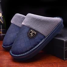 46加大号47包跟48加肥脚肿老年49加宽厚底保暖棉鞋 男棉拖鞋 特大码