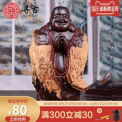 寻古黑檀弥勒佛像实木雕摆件雕刻工艺品恭喜发财招财笑佛礼品镇宅