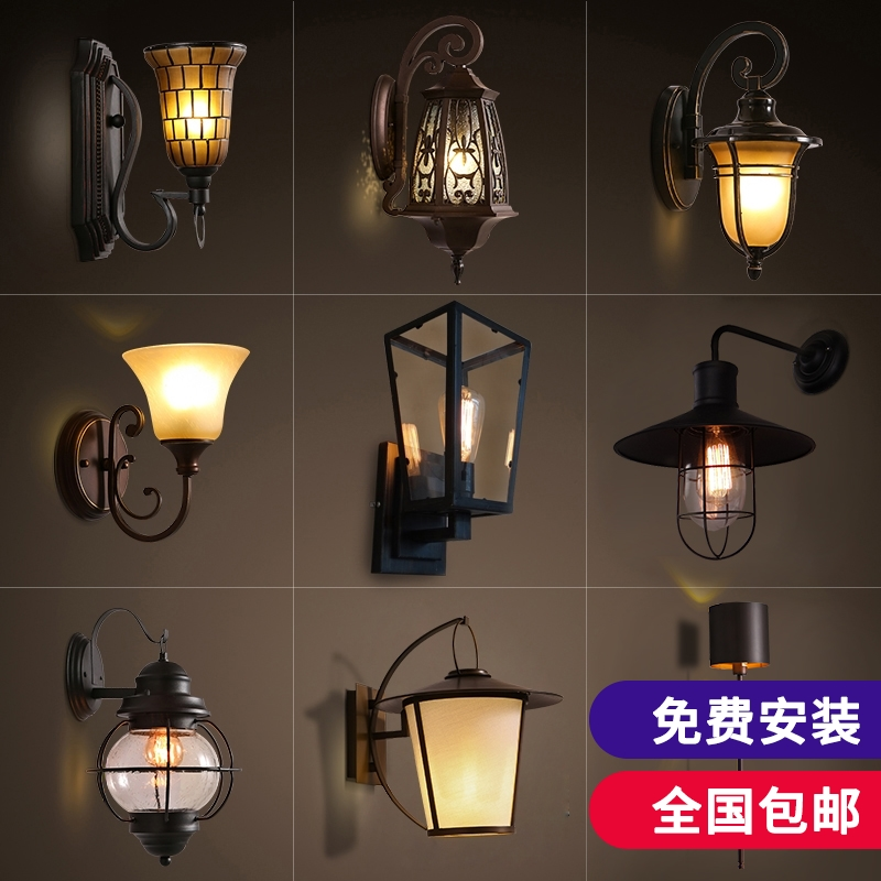 美式壁灯玻璃灯罩