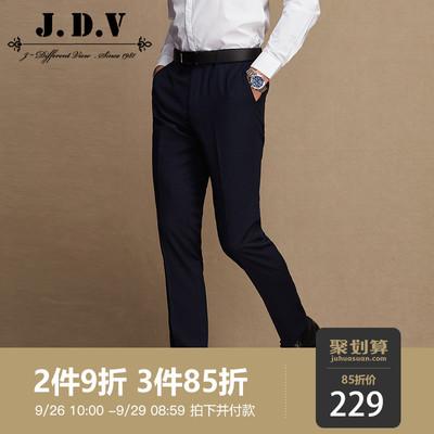 JDV男装 商务纯色时尚男西裤男黑裤子通勤商务休闲裤男 WPF7877