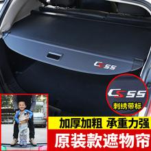 长安CS55CS95CS75CX70T改装专用后备箱隔物板遮物帘尾箱后隔板