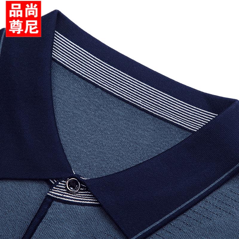 中年爸爸夏装短袖t恤40-50岁中老年人男士夏季父亲衣服冰丝polo衫