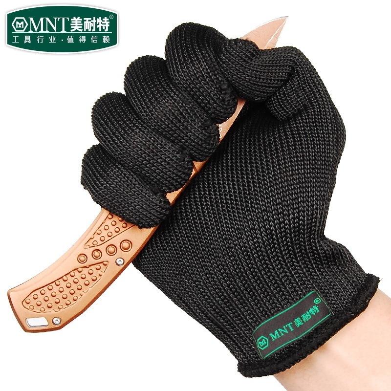 德国美耐特®钢丝手套 防割手套 防护工具装备护臂防划伤杀猪手套