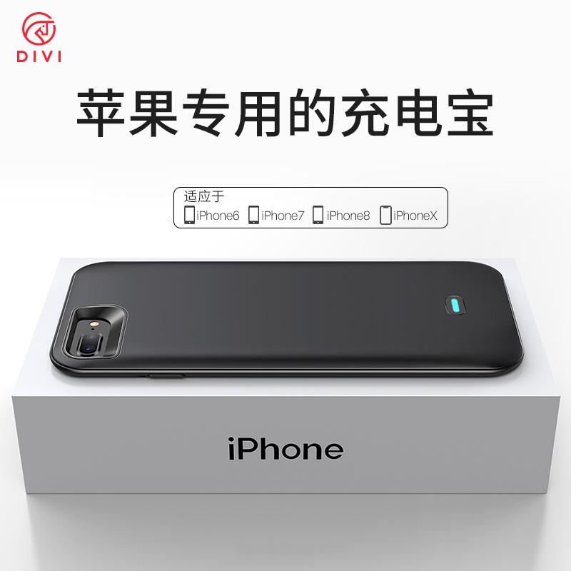 第一卫苹果7背夹充电宝X专用iPhone7Plus超薄8电池6s一体充背夹式6p轻薄xr手机壳xsmax夹背iPhonex无线背甲sp