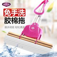 丽尔家胶棉拖把头免手洗干湿两用滚轮式挤水家用地拖布吸水拖把