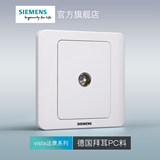 Siemens Switch Socket Vision Yabai switch tipo 86 TV socket pannello ufficiale flag store