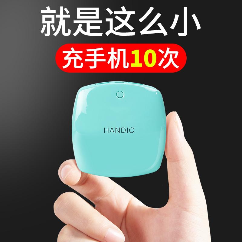 超薄手机充电宝