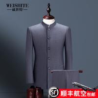 春秋中山装套装男士青年韩版修身中华立领西服中国风中式礼服唐装