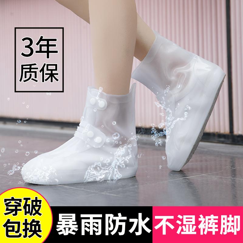 雨鞋套男女鞋套防水雨天耐磨防滑加厚防雨鞋套防水鞋套儿童雨靴套