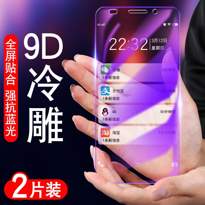 华为荣耀6钢化膜 6plus全屏原装抗蓝光护眼PE-TL20手机玻璃膜防摔防指纹保护贴膜