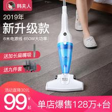 韩夫人吸尘器家用大吸力超静音手持式地毯强力除螨小型车载大功率