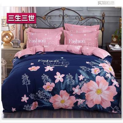 四件套纯棉全棉中式简约2.0米1.8米床上用品夏季特价促销四件套
