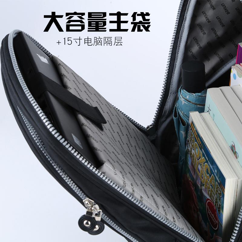 uniker中学生拉杆书包男小学生旅行包女大轮儿童大容量初中拉杆包