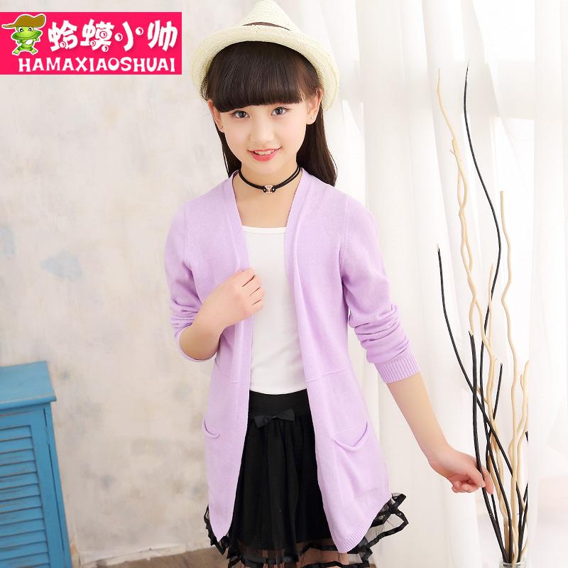 2018新款女童针织开衫儿童薄款毛衣中大童长袖无扣外套女孩空调衫
