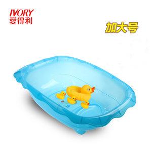 爱得利婴儿浴盆婴儿宝宝洗澡盆大号儿童宝宝浴盆小孩新生儿洗澡盆
