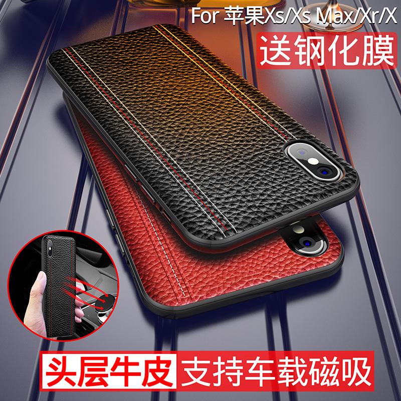 新款蘋果Xr手機殼真皮iPhone X保護皮套8p牛皮6s商務xs max硅膠軟殼7plus超薄皮質外殼奢華潮牌男女高檔磁吸p