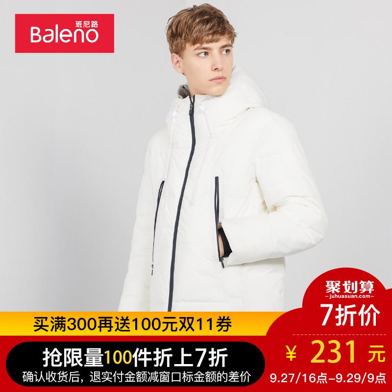 班尼路棉衣外套