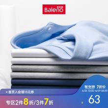 Baleno班尼路 弹力防菌纯色POLO衫短袖男2019年新款保罗衫