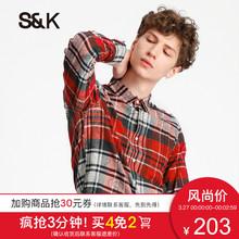 Baleno班尼路 格子衬衫男 青年长袖迷彩纯棉衬衣休闲春秋装图片