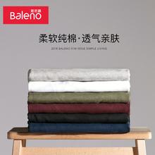 纯棉打底衫 t恤男秋季上衣薄款 Baleno班尼路长袖 圆领纯色t恤