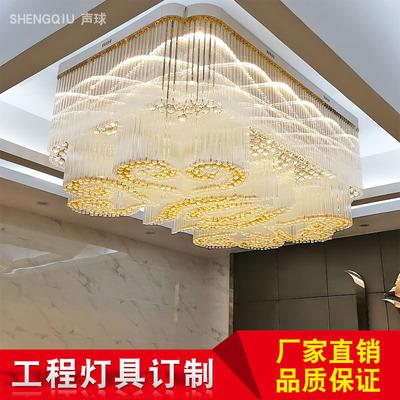 豪华酒店工程大气水晶灯金色现代别墅客厅水晶吸顶灯创意时尚灯具