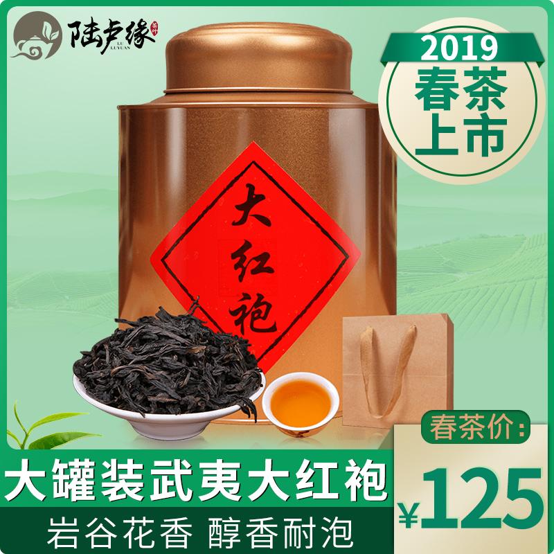 Чай Да Хун Пао Артикул 523977234965