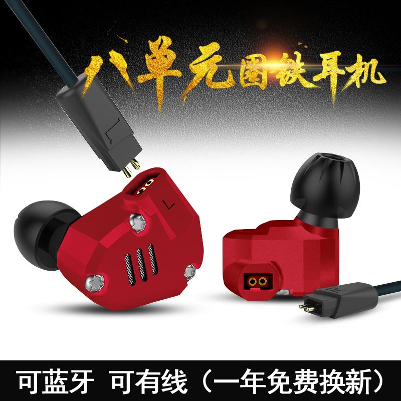单耳耳机入耳式定制