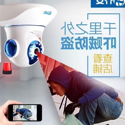 乔安旗舰店乔安无线摄像头wifi智能网络远程手机高清1080P家用监谁买过的说说