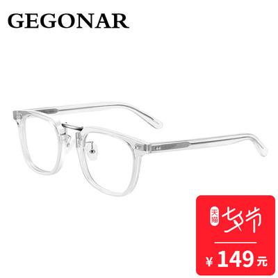 余文乐同款眼镜透明白色原宿眼镜框男潮近视网红眼睛框镜架女韩国