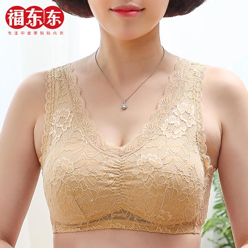 全罩杯无钢圈妈妈文胸可插垫大码美背心睡眠蕾丝内衣中老年人胸罩