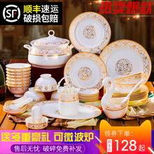 Dishes set home Jingdezhen European bone china tableware tableware ceramics eat set bowl plate Chinese combination