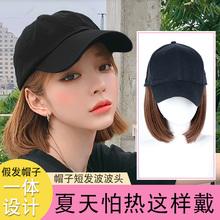 短发假发女夏天波波头网红圆脸bobo韩国全头套式 帽子假发一体时尚图片
