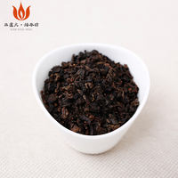 Black Oolong Tea Charcoal Technology High Concentration Oil Cut Tea Polyphenol Scraping Oil Degreased Bulk Oolong New Tea 250g
