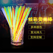 Concert fluorescent Stick jetable 50 gros bâton lumineux argent luminescents jouets tige Flash ying Ring