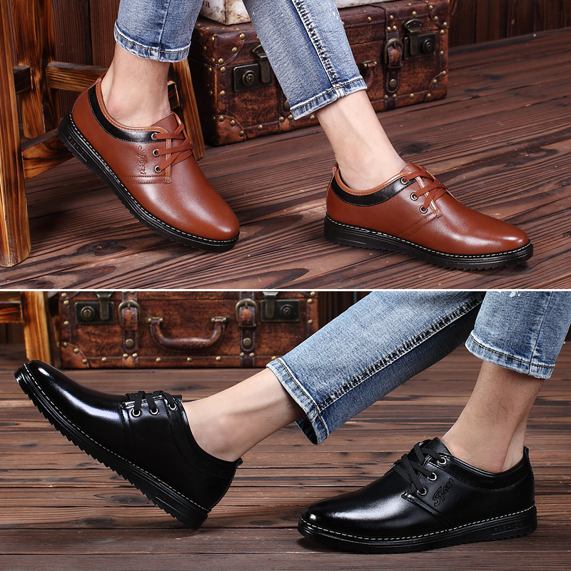 男式橡胶底黑皮鞋