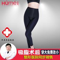 怀美一期吸脂抽脂塑身裤女无痕束腰收腹提臀低腰透气美体束身长裤
