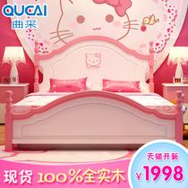全实木儿童床女孩公主床粉色1.2米1.5单人卧室儿童房家具组合套装