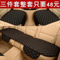 汽车坐垫无靠背座垫单片三件套四季通用亚麻春季夏季后排透气单座