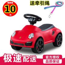 星辉法拉利幼儿童扭扭车溜溜车保时捷婴儿四轮宝宝滑行车玩具童车