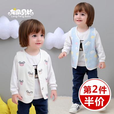 宝宝马甲春秋冬季婴儿坎肩男女儿童小孩小童背心纯棉纱布0-1-3岁