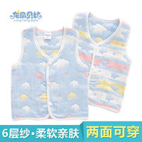 Baby vest spring and autumn winter baby vest shoulders boys and girls children's vest cotton gauze 0-1-3 years old