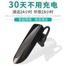 簡約 K20手機藍牙耳機超長待機耳塞式通用開車專用時尚可接聽電話
