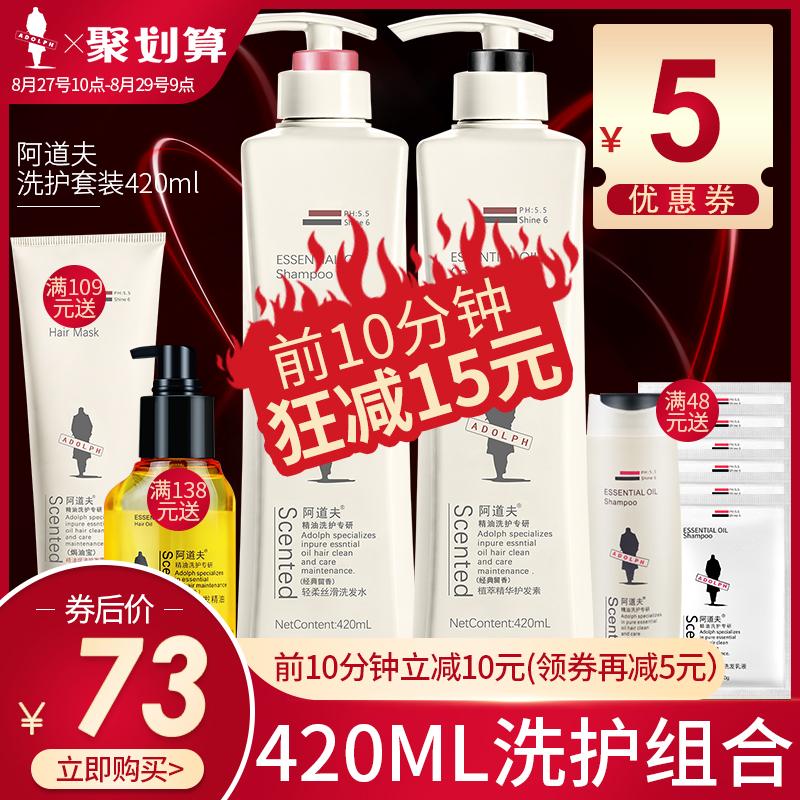 Шампунь и кондиционер для волос Артикул 45588248610