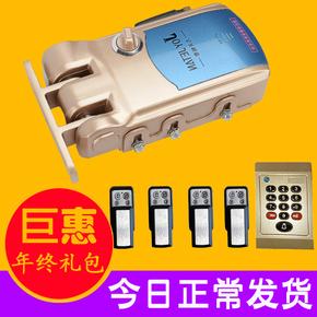 鲸泰智能遥控门锁防盗门锁手机远程电子锁老虎扣密码锁wifi隐形锁