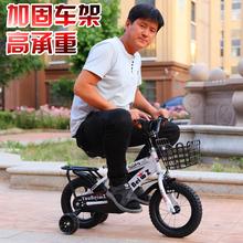 新款儿童自行车2-3-4-6-7-8岁男女宝宝童车12-14-16-18寸小孩单车