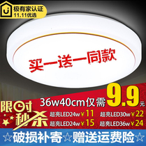 LED Corridor lamp Round ceiling lamp Modern simple bedroom aisle living room lamp balcony kitchen lighting Lamps