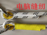 14MM Safety Belt Special Extended Rope Hanging Rope Safety Rope High-altitude Operation Rope Extension Rope Fire Escape and Life-saving Rope