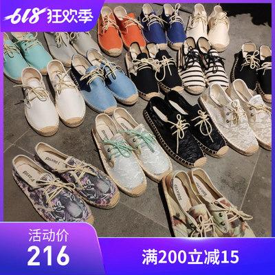 正品代购Soludos渔夫鞋女蕾丝系带平底休闲草编底条纹纯色帆布鞋